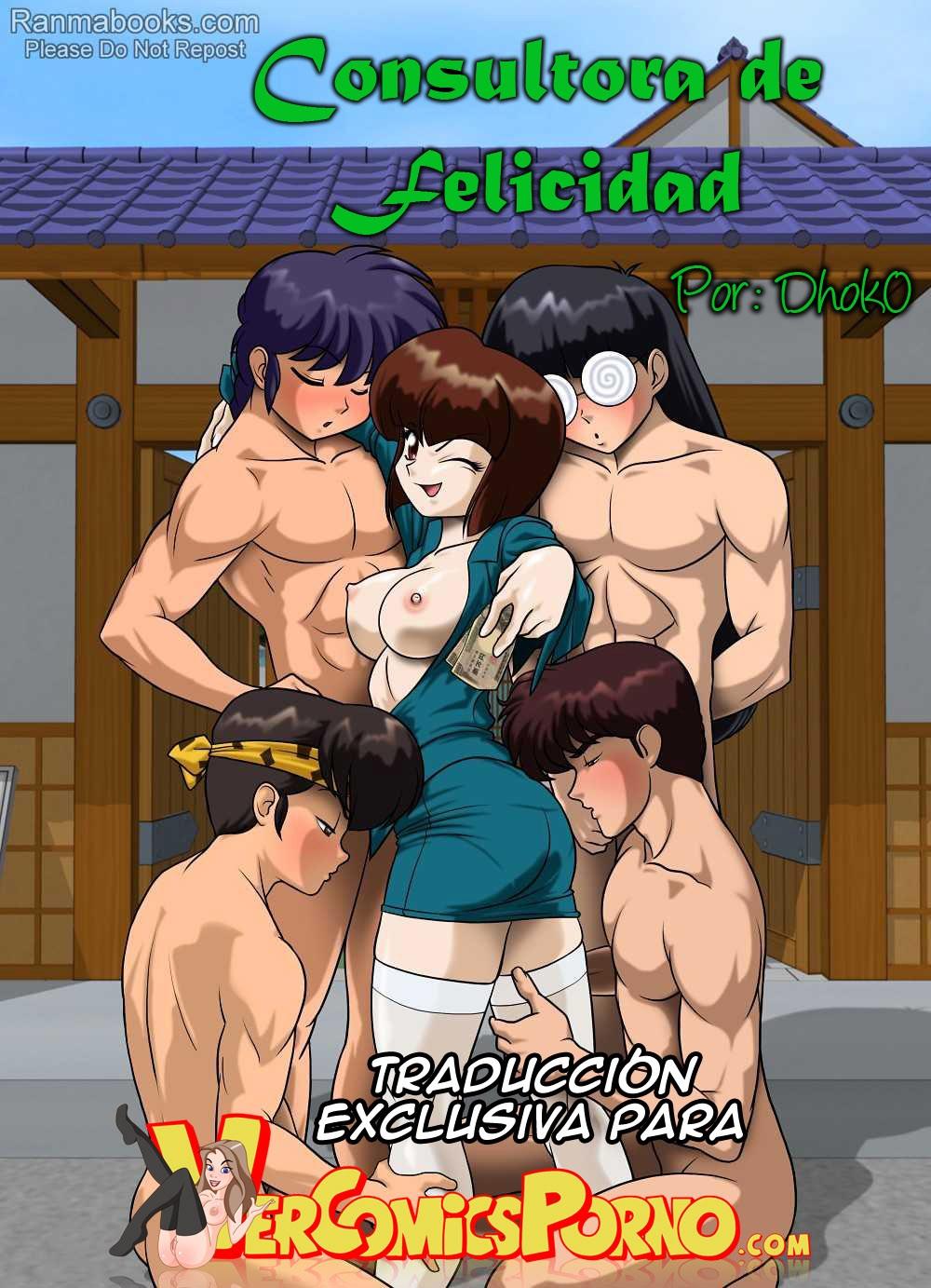 hentai ranma comics